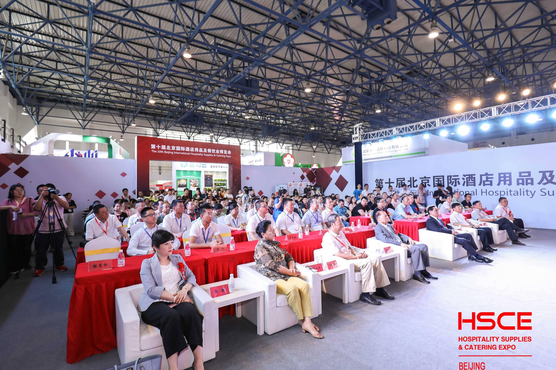恒辉酒店业博览会2.0时代全新启航